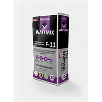 Wallmix F11 Клеевая смесь для пенополистирольных плит