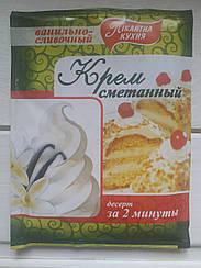 Крем сметанный с ванильно сливочным вкусом 50 гр