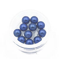 Бусины для декора ногтей в баночке, цвет — Синий