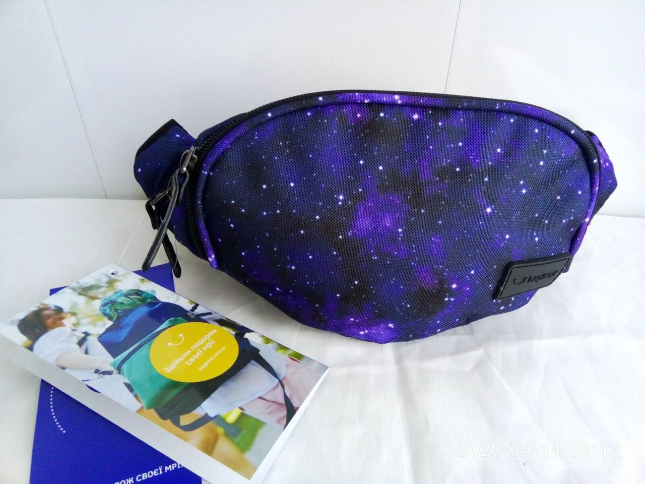 Бананка сумка на пояс , поясная сумочка Bagland Bella космос.