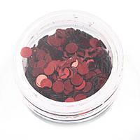 Блестки - кружочки для декора ногтей объемные в баночке — Красные