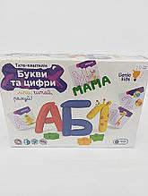 Набор для лепки Буквы и цифры  TA1063 Genio kids