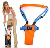 Вожжи - ходунки для детей Moby Baby Moon Walk, детский поводок для ходьбы