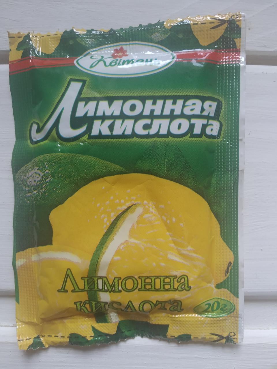 """Кислота лимонная """" Пикантная кухня"""" 20 гр"""