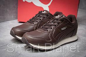 Кроссовки мужские 11944, Puma  Runner, коричневые, < 45 > р. 45-28,8см.