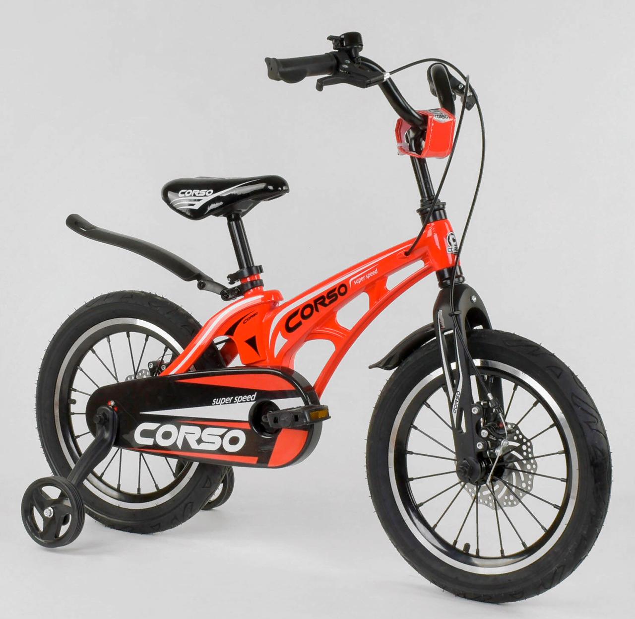 Детский велосипед 16 дюймов Magnesium MG-16 Y 205 красный