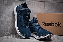 Кроссовки мужские 13163, Reebok Pump Plus Tech, темно-синие, < 42 44 > р. 42-27,0см., фото 3