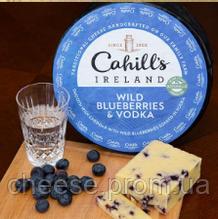 Cыр ирландский чеддер с голубикой и водкой 51% 2.27 кг Cahill's