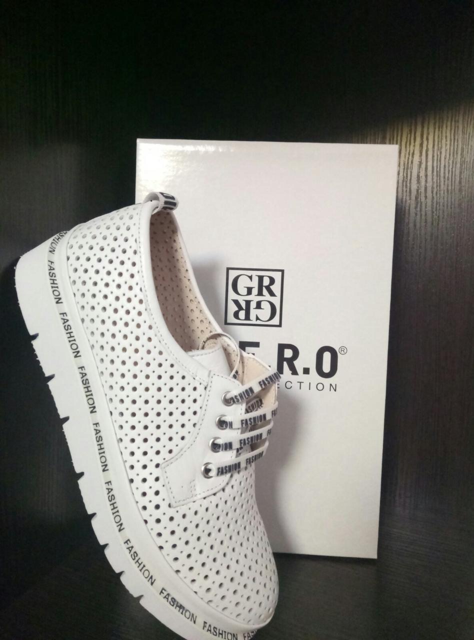 Женские кожаные кроссовки Guero