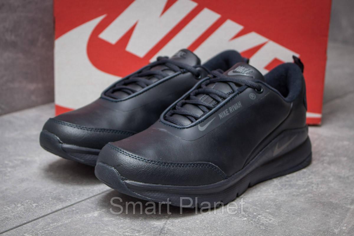 Кроссовки мужские 14523, Nike Rivah, темно-синие, < 42 43 > р. 42-26,5см.