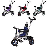 Детский трехколесный велосипед TILLY THUNDER T-321 с родительской ручкой+бампер+корзина+звонок