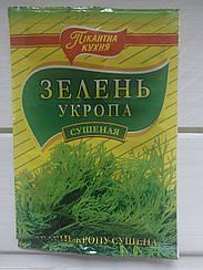 """Зелень укропа сушеная """"Пикантная кухня"""" 6 гр"""