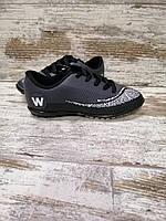 Футбольная обувь детская сороконожки