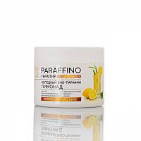 Холодный Био парафин с натуральными маслами Лимонад Elit-Lab 300 мл