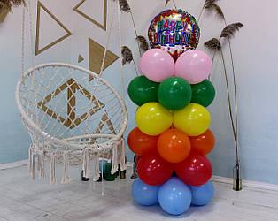 """Композиция с воздушных шариков """"Колона """"С Днем рождения"""" Насос в комплекте"""