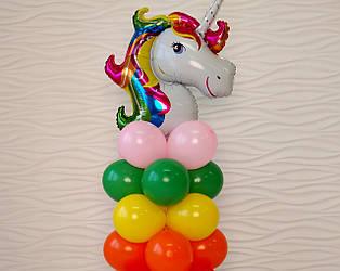"""Композиция с воздушных шариков """"Колона """"Единорог"""" на праздник ребенку"""