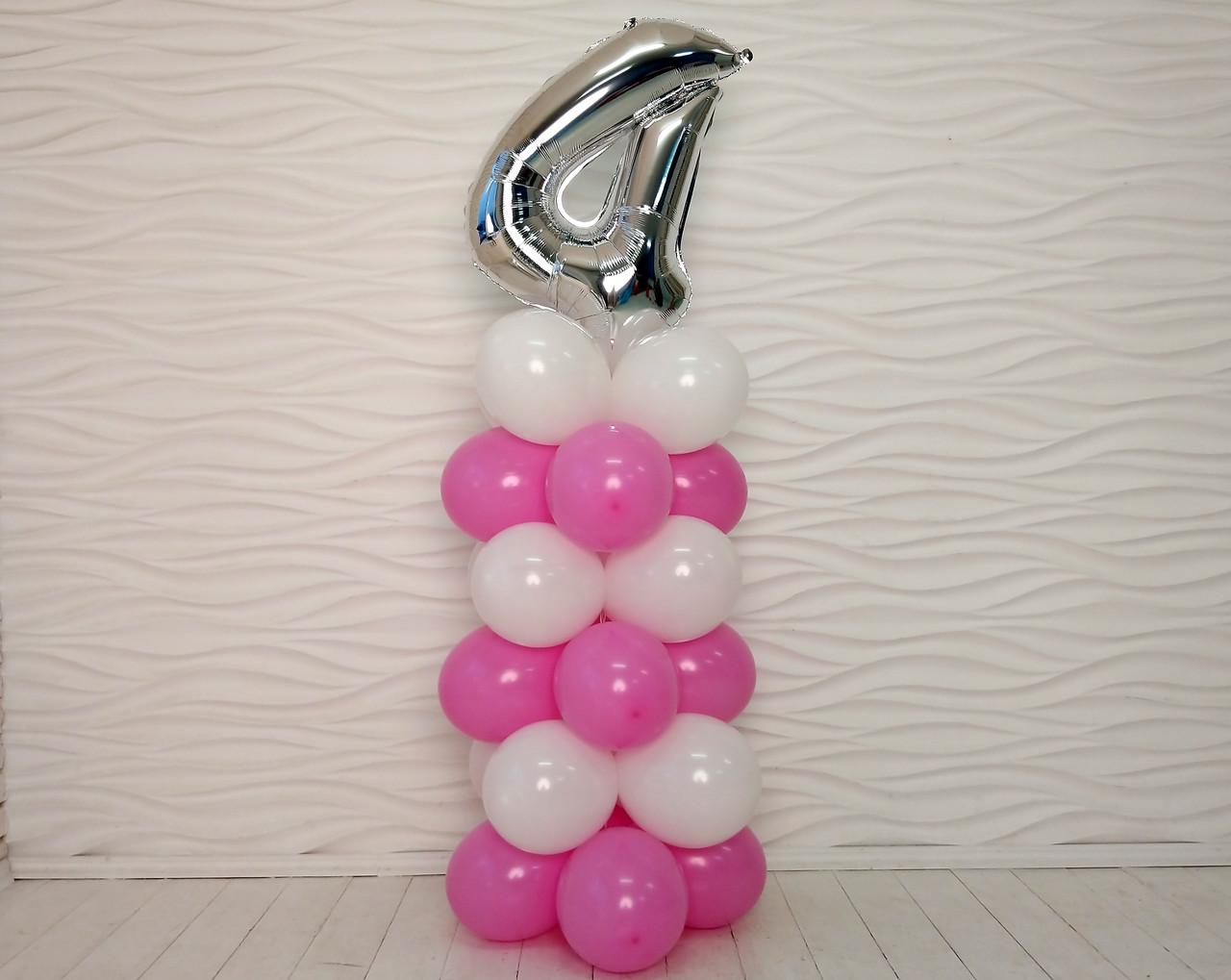"""Композиция с воздушных шариков """"Стойка с цифрой """"4"""" (бело-розовая)"""