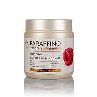 Холодный Био парафин с натуральными маслами Малина Elit-Lab 500 мл