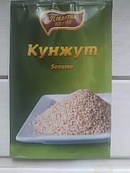 """Кунжут цілий """"Пікантна кухня"""" 15 гр"""