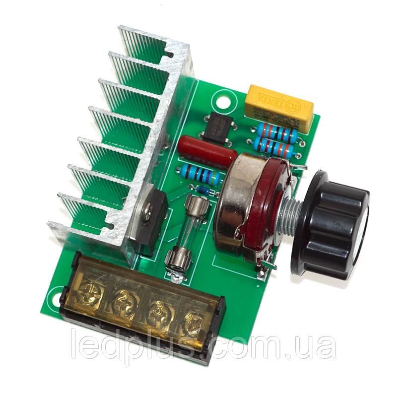 Симисторный регулятор мощности 220В 4кВт с предохранителем