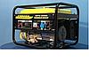 Генератор бензиновый FIRMAN SPG 3000