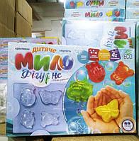 Творческий набор Детское фигурное мыло DFM-01-01