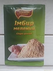 """Имбирь молотый """"Пикантная кухня"""" 15 гр"""