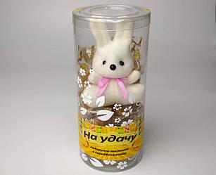 Подарок Зайчонок  «На Удачу!» — подарочный набор: игрушка-талисман и печенье с предсказаниям - Мой милый Зая