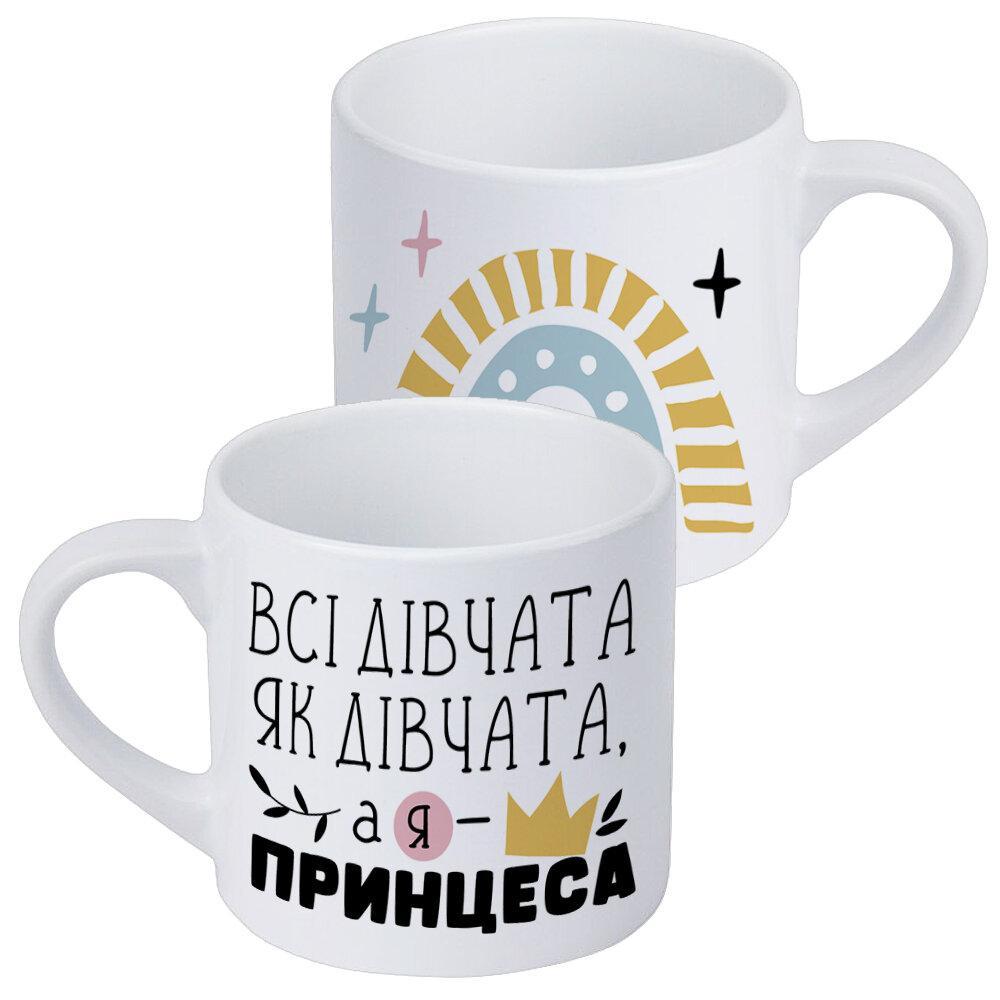 Кружка для кофе Всі дівчата як дівчата а я принцеса 170 мл (KRD_20M075)