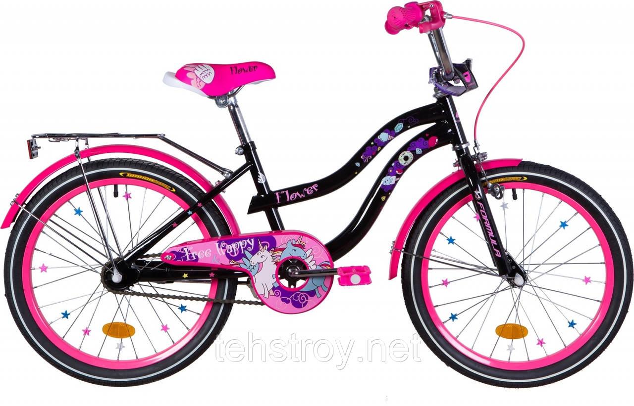 """Велосипед 20"""" Formula FLOWER 2020 (бело-оранжевый c фиолетов)"""