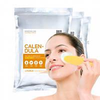 Моделирующая альгинатная маска с экстрактом календулы lindsay premium calendula modeling mask