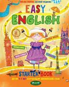 Easy English Допомога дітям 4-7 років, що вивчають англійську мову