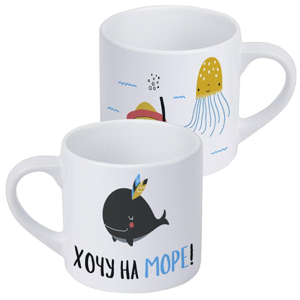 Кружка для кофе Хочу на море 170 мл (KRD_20M072)