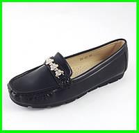 Женские Мокасины Кожаные Чёрны Слипоны (размеры: 36), фото 1