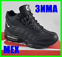 Кроссовки N!ke Air Max 95 ЗИМА-МЕХ Чёрные Ботинки Найк (размеры: 46) Видео Обзор, фото 1