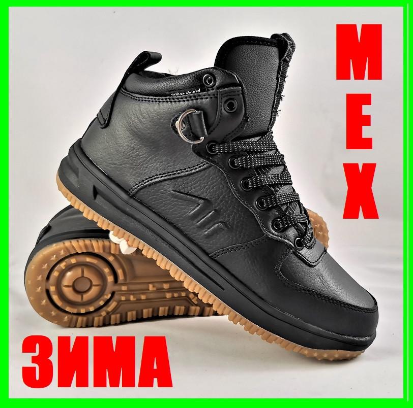 Кроссовки AIR Мужские ЗИМА - МЕХ Чёрные Ботинки (размеры: 42,43,44,45) Видео Обзор
