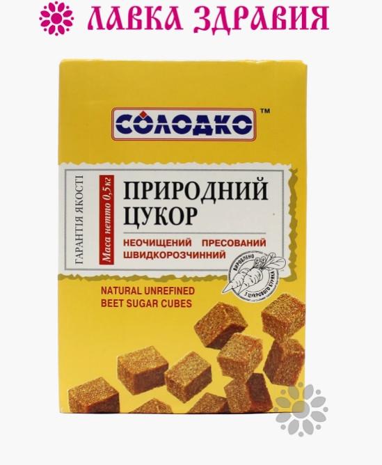 Сахар буряковый прессованный, 500 г