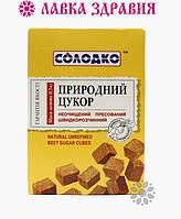 Сахар буряковый Солодко нерафинированный прессованный 500 г