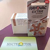 Батарейки для слухових апаратів Rayovac 312 (10 упак.)