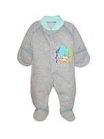 Комбинезон человечек для новорожденного 62р Уценка