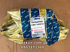 Патрубок -кронштейн  ЯМЗ 236Н-1008482  производство ЯМЗ