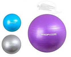 Фітнес-м'яч для вагітних фітбол Profi 85 см для новонароджених для малюків гімнастичний Фіолетовий