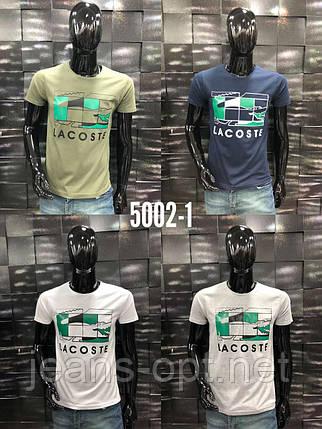 Чоловічі футболки брендові 5002-1, фото 2