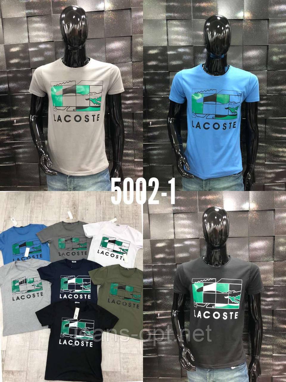 Чоловічі футболки брендові 5002-1