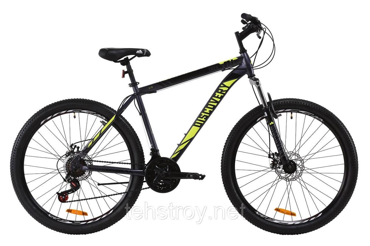 """Велосипед ST 27.5"""" Discovery TREK AM DD 2020 (серо-желтый (м))"""