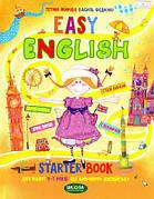 Easy English Посібник малятам 4-7 років, які вивчають англійську