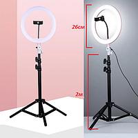 ✅Кольцевая лампа 26 см на штативе 2м / кільцева лампа / кольцевой свет
