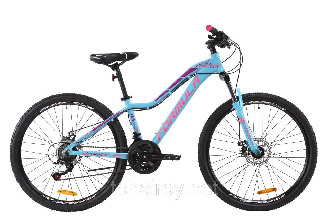 """Велосипед AL 26"""" Formula MYSTIQUE 1.0 AM DD 2020 (перламутрово-голубой с розовым)"""