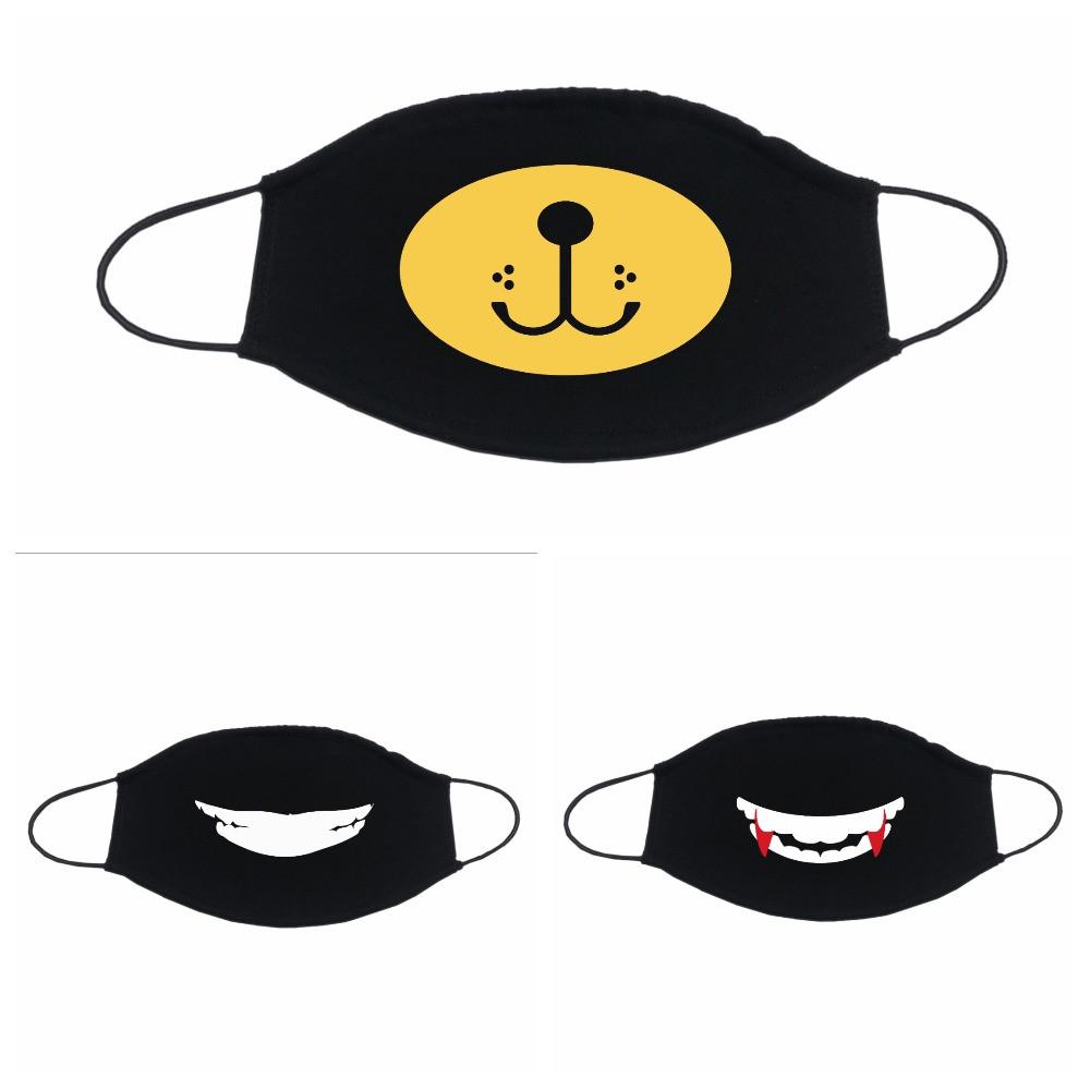 Защитные маска с принтом / Комплект 3 штуки.