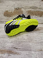 Футбольная обувь детская сороконожки 31-36